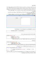 Hash Table.pdf