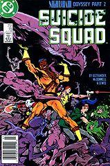 Suicide Squad V1 #015.cbr