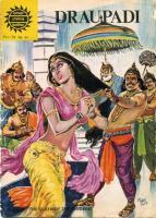 Amar Chitra Katha - Vol 072 - Draupadi pdf.pdf
