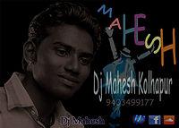 Dj Mahesh Kolhapur , Murgud , Pruductions - Pyar Hamara Amar Rahega , LOVE SONG , Dj MAhesh Kolhapur Productions