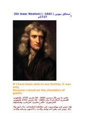 Sir Isaac Newton.doc