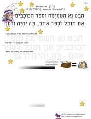copywork parshas lech lecha.pdf