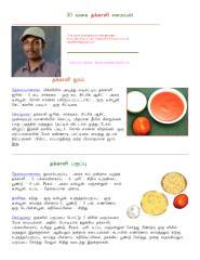 30 type tomato food.pdf